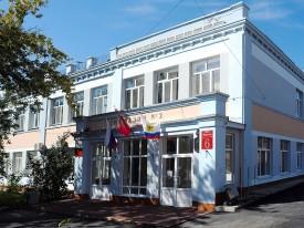 Гимназия 2.JPG
